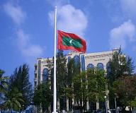 モルディブの半旗